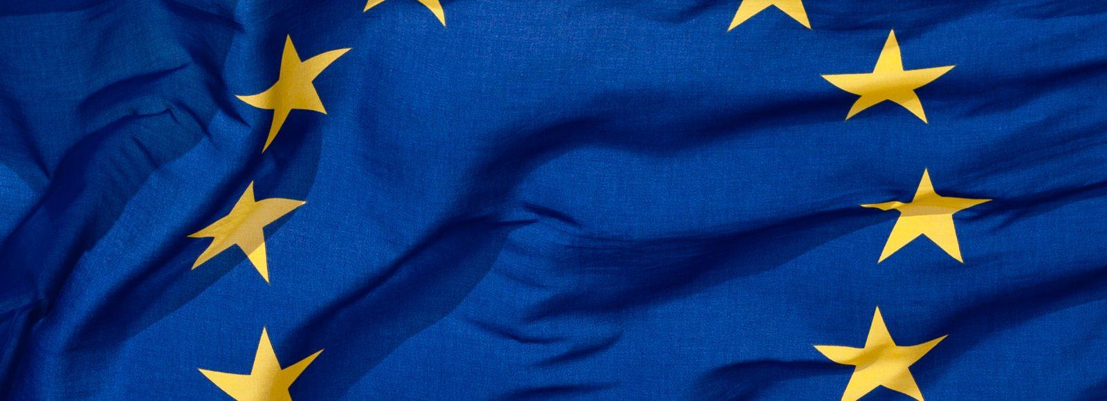 Европроекти европа